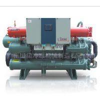 带热回收水冷螺杆机组