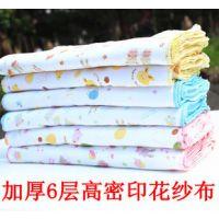 儿童加厚6层纱布手帕 宝宝口水巾婴儿喂奶巾手绢毛巾洗澡巾