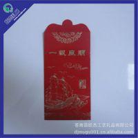 加工生产批发中国兔年龙年一帆风顺烫金浮雕利是封红包袋喜庆礼品