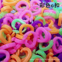 新款彩虹织机rainbow loom 编织橡皮筋手链彩色c扣 Q扣 G扣