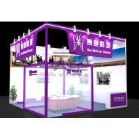 2015年广州美博会展位设计搭建 美博会展览搭建工厂