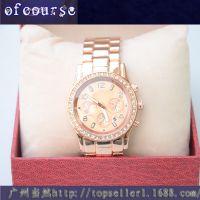 承接OEM ebay 速卖通外贸爆款手表 玫瑰金镶钻女款手表