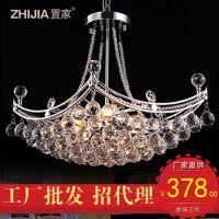 供应现代时尚水晶灯吊灯具餐厅船型灯水晶之王