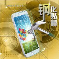 0利润三星7562手机进口防刮高清耐磨钢化玻璃手机保护贴膜批发