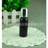 供应 PET30ml黑色圆柱形爽肤水包装用塑料瓶配氧化铝盖