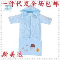 特价婴幼儿睡袋秋冬 宝宝纯棉儿童防踢被子加厚款 彩棉婴儿用品