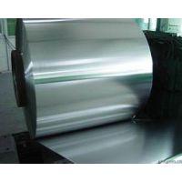 供应华业供应B50A540规格,硅钢片卷带