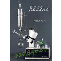 旋转蒸发器;RE-52AA旋转蒸发器;工业旋转蒸发仪;旋转蒸发器批发;旋转蒸发器供应商;金叶牌蒸发器