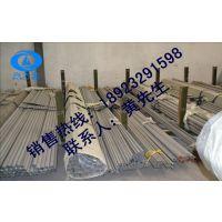 304不锈钢钢管 /工业管 /外径32MM壁厚2.5MM内径27MM 一米价
