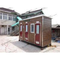 供应镇江、泰州广场移动厕所 常州润隆移动厕所定制厂家
