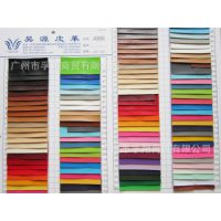 现货批发4305小针纹pvc人造革服装商标皮带革沙发皮革面料