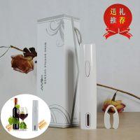 促销红酒开瓶器 干电池电动红酒开瓶器 定制logo