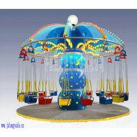 经典公园小型儿童游乐设备???--迷你儿童版摇头飞椅游乐设备