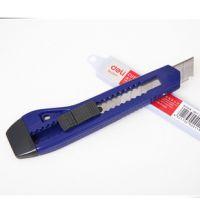 得力2061美工刀 得力大号美工刀 裁纸刀 切纸刀 割纸刀 手工刀