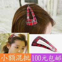 B378韩国明星头饰 来自星星的你全智贤发夹 格子大刘海三角形边夹
