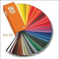 德国劳尔国际标准色卡RAL K5色卡