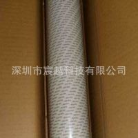 厂家代理 供应积水5760#无纺布胶带 SEKISUI 5760#工业双面胶带