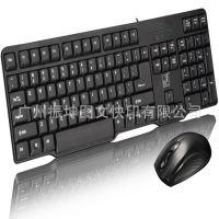 追光豹Q8 U+U键鼠套装 游戏usb键盘usb鼠标套装 有线键鼠套装