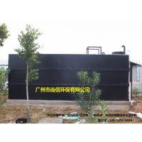 供应广州一体化生活污水处理设备 污水设备生产厂家