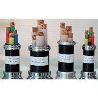 供应电缆厂家诚招广州电缆经销、东莞线缆总代理