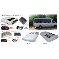 车载制冷机组安装 物流冷藏车定做 环通冷机维修