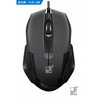 供应原装正品追光豹512G配重专业游戏鼠标CF CS USB有线鼠标 魔兽世界