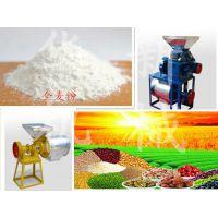 供应面粉加工设备 优质小麦玉米磨面机 家用五谷杂粮磨面机