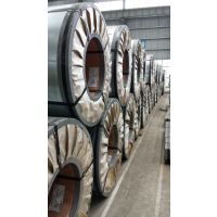 上海宝钢FEP04 ZNT/F汽车钢,可提供试模料
