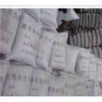 大庆椰壳果壳柱状活性炭生产厂家甄选升隆炭业