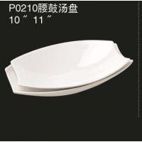 腰鼓汤盘 陶瓷盘子 个性创意水果盘 酒店用品纯色盘 陶瓷隔热盘子