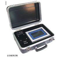 施耐德MT06-MT63N/H/L断路器附件手持测试器 订货号:P033594