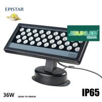 36W DMX512LED投光灯 上海LED户外灯具生产厂家
