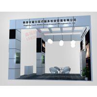 广州会展展台制作搭建,欢迎来电咨询