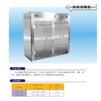 供应餐厅消毒柜 北京益友YY-20型热风消毒柜 规格型号 厂价直销
