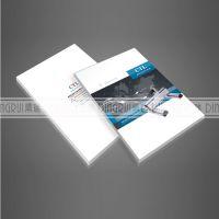 东坑、常平学校画册设计 教育画册印刷公司