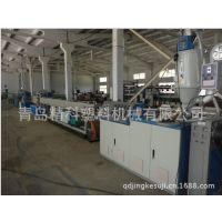 青岛精科 高速PE塑料管材生产线、冷热水管生产线、PE供水管设备