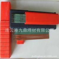 【现货】供应A137(E347-15)不锈钢焊条 厂家直销包邮