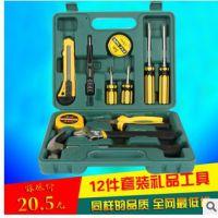 12件套 家用组合工具箱 家用五金工具套装五金工具包(带数显笔