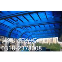 诺德尔PC阳光板,温室,车棚,阳光板房,采光顶专用板材