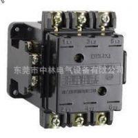 德力西交流接触器CDC10-10A 20A 40A 60A 100A 150A 220V 380V36V