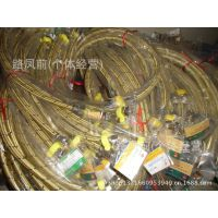 【编织管】高压防爆热水器马桶进水软管 4分双头不锈钢编织软管