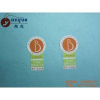 供应不干胶标签 彩印不干胶标签 订制不干胶标签