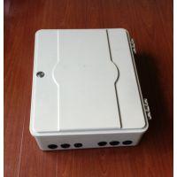 供应72芯光纤分线箱【SMC72芯光纤分线箱-报价表】产品 参数