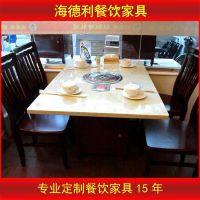 折叠电磁炉桌椅 火锅桌餐桌椅 连锁店大理石桌子 厂家直销