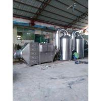 厂家直销锅炉燃烧烟气处理设备 95%以上的净化效果