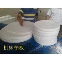料仓专用耐磨板、万德橡塑制品(图)、高耐磨阻燃耐磨板