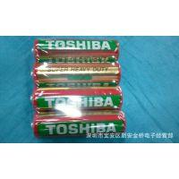 东芝超重量级碳性电池 7号锌锰干电池 东芝电池 东芝7号电池R03