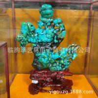 萃艺林 精品绿松石摆件 收藏升值家居摆放观赏石收藏升值14091302