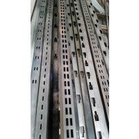 佛山明周机械厂MZ全自动数控货架冲孔机生产厂家13318335920