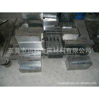 抚顺产10Ni3MnCuAl预硬镜面精密塑料模具钢